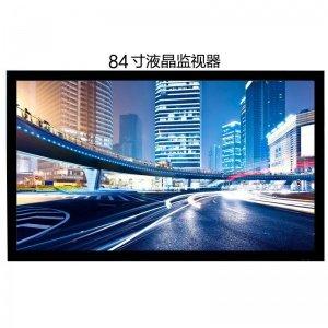 84寸竞技宝官方网站
