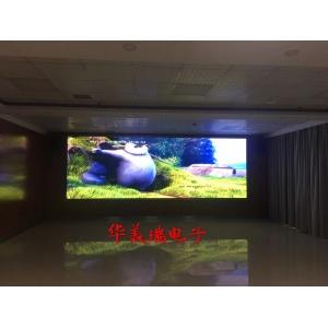 沧州黄骅港出入境检验检疫局55寸0mm3X5工程案例