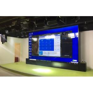 北京亦庄经济开发区西曼国际49寸3.5mm4X4工程案例